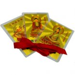 Three Virtues