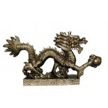 Golden Dragon statue Golden Dragon statue on small stand holding pearl of wisdom in clawMade from Crushed marble and resin composite . Please Click the image for more information.