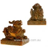 "Pi Xiu / Pi Yao Statue, Antique, 52mm, ""Abundance"" Pi Xiu or Pi Yao Statue wealth   Please Click the image for more information."