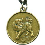 Dog Chinese Character, round