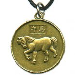 Horse Chinese Character, round