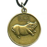 Boar Chinese Character, round Round Year of the AnimalBoar pendent on black cord Please Click the image for more information.