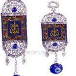 Gold Islamic script, Allah in  blue brocade