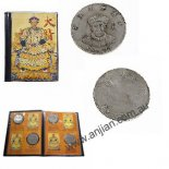 12 Emperor Coin Book The 12 Emporers of the Qing Dynasty coins representing success and good luck  Please Click the image for more information.