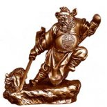 Zhong Kui, God of Examinations Statue Gold 105mm Zhong Kui statue God of Examinations representing a successful outcome of examinationsGod of examinations literature  and protectorZhong K. Please Click the image for more information.