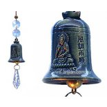 Petite Quan Yin Bell with crystals Petite Quan Yin   bell with crystals Please Click the image for more information.