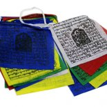 Tibetan Prayer flags  love and peace 10 flags standard quality  100mm each square  apprx 4 Buddhist Prayer FlagsPrayer flags come in various designs and colours The tradi. Please Click the image for more information.