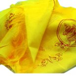 Tibetan Khata yellow Tibetan Khata also known as Khatag Greeting Scarf  yellow It is a Tibetan custom to offer a Khata or greeting scarf to another as a way of indicating your honourable intentions and wishes of happiness When. Please Click the image for more information.