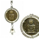 Amitabah  