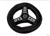 Kas Steering Wheel 50x20cm Wheel Toy Please Click the image for more information.