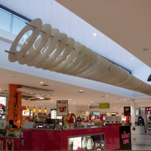 Mt Ommany Shopping Centre