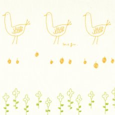 Megumi Sakakibara Collection Birds, Trees & Bears Butter This adorable design with its beautiful hand drawn appeal forms part of the Megumi Sakakibara Collection. Please Click the image for more information.