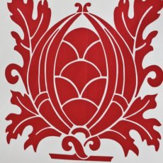 For Your Home Crest Cherry  Please Click the image for more information.