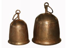 KASTAMONU BELLS SET OF 2 BELLS  Please Click the image for more information.